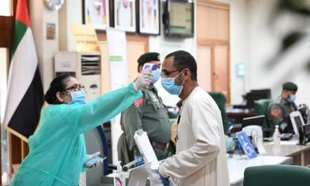 UAE confirms 941 new coronavirus cases