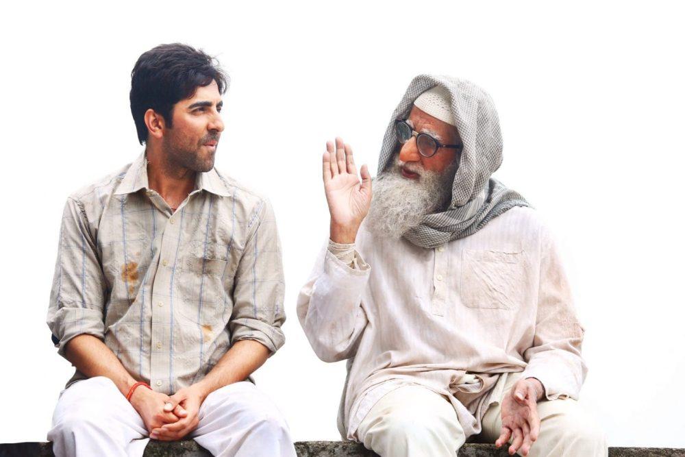 Bollywood film Gulabo Sitabo