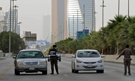Saudi Arabia's Health ministry announces more coid-19 deaths in the Kingdom