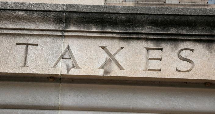 Richest Americans avoided billions in tax, leak reveals