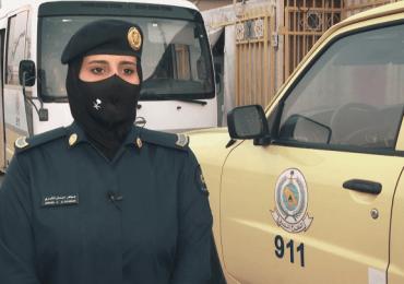 Saudi Civil Defense female officers play vital role to ensure safe Hajj season