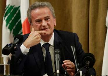Lebanese prosecutor requests documents from central bank chief Salameh, says source