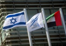 Israel's trade with UAE and other Arab states surged by 234 per cent in 2021