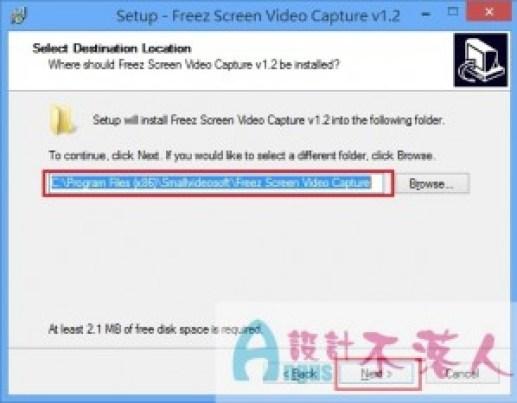 Freez Screen Video Capture-2