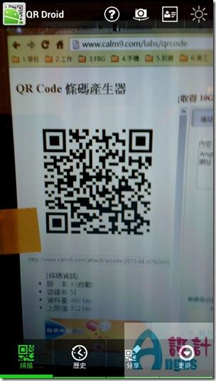 QR Code-5