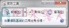 windows7Tool-2