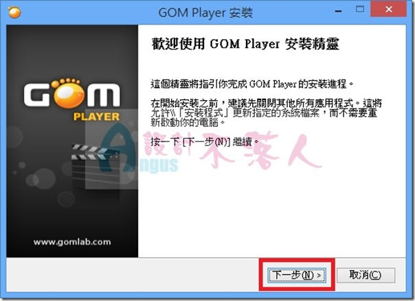 GOMPlayer-6