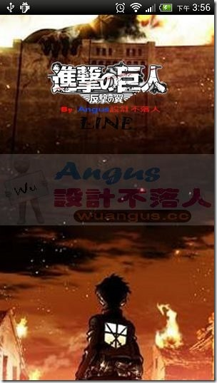 LINE3.7.1-1