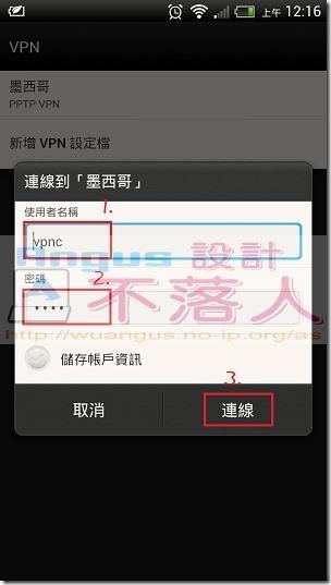 VPN-5