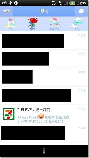 line_ss-4