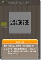 20130624084103209