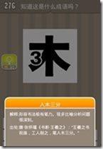 20130624085118440
