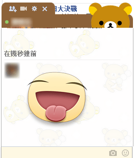 FacebookChat_5