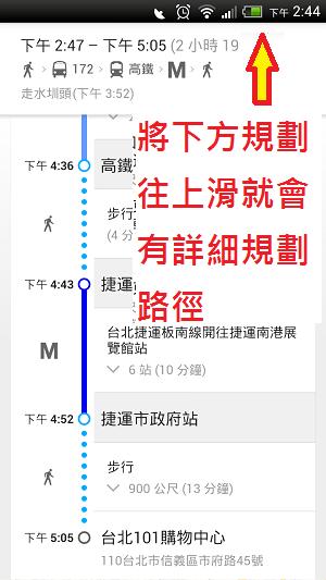 GoogleMap_024