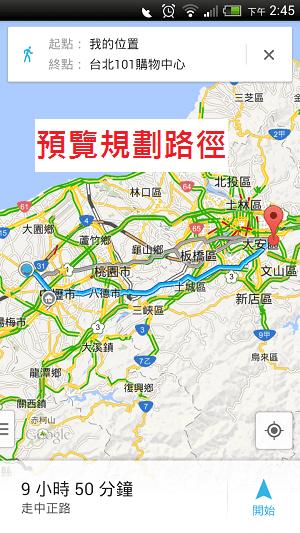 GoogleMap_028