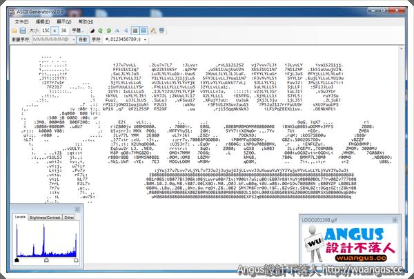 ASCII_2