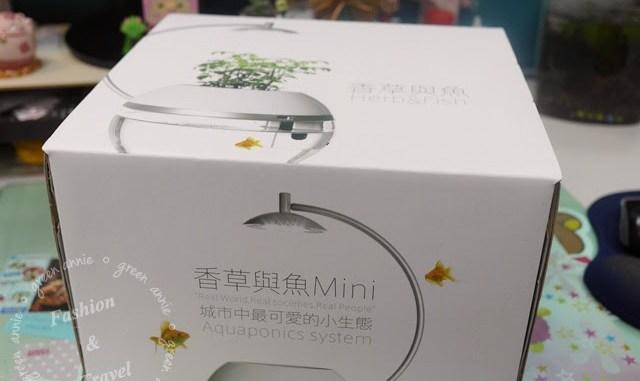 【療癒好物】聖誕送禮好選擇~「香草與魚」台灣設計、台灣生產 @吳大妮