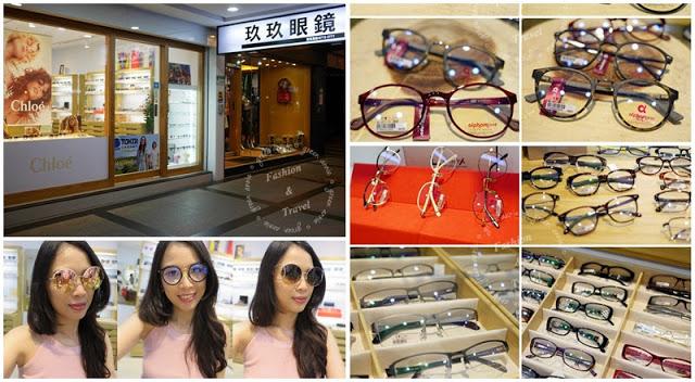【時尚配件。眼鏡】玖玖眼鏡~擁有超多品牌Ray-Ban、Chloe、ARMANI、VERSACE 、CK、NIKE、Adidas、LIINTA @吳大妮。Annie