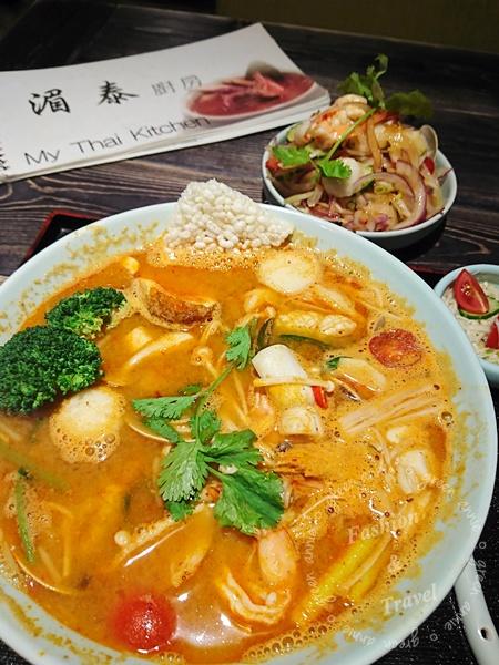 【台北美食】湄泰廚房My Thai Kitchen讓人胃口大開的泰式餐點(已歇業)@捷運中山站