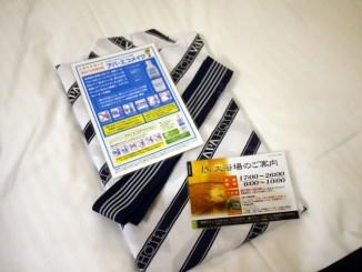 名古屋住宿,APA Hotel Nagoya Sakae~免費大浴場、露天浴池、附wifi @吳大妮。Annie