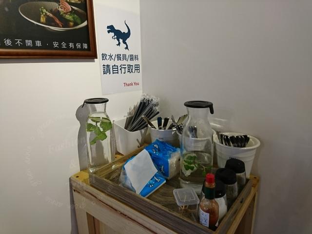提供WIFI不限時,葛來呷 GOLAIJA 輕食飲料手作甜點@松江南京(已歇業)