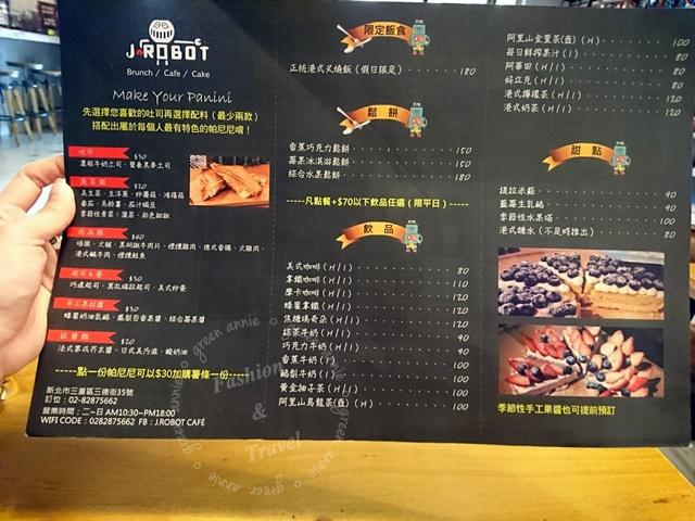 J.Robot Coffee,可以吃到港式餐點和自己配料帕尼尼@三重
