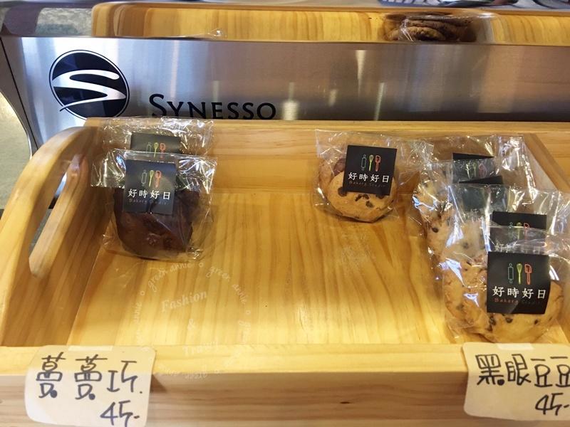 好時好日煎焙咖啡,~內湖咖啡廳,咖啡好喝,輕食餐點早餐好選擇