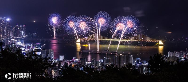 存摺攝影-2017釜山煙火節부산불꽃축제