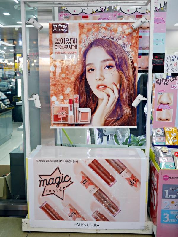 韓國彩粧必買,唇膏推薦HOLIKA HOLIKA Magic甜蜜之吻奶油唇膏~心型唇膏好用又可愛