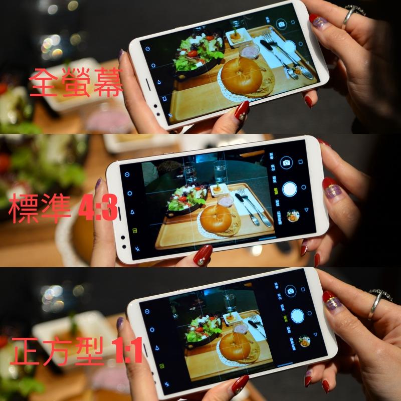 InFocus M7s 搭載雙鏡頭,內建七級美肌的自拍神機 ,18:9 全螢幕手機,功能多價錢便宜CP值超高