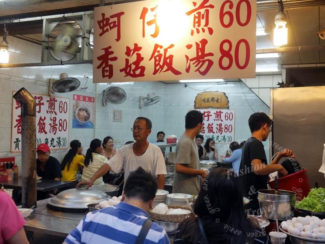 台南國華街-石精臼蚵仔煎