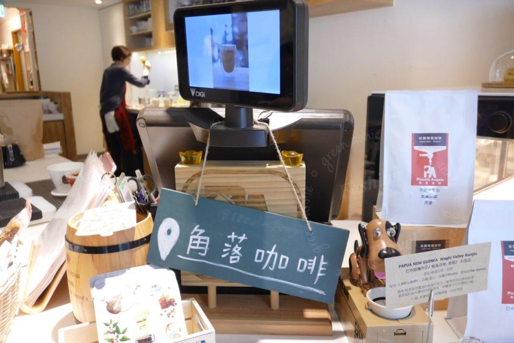 Piccolo Angolo角落咖啡-松江南部咖啡廳
