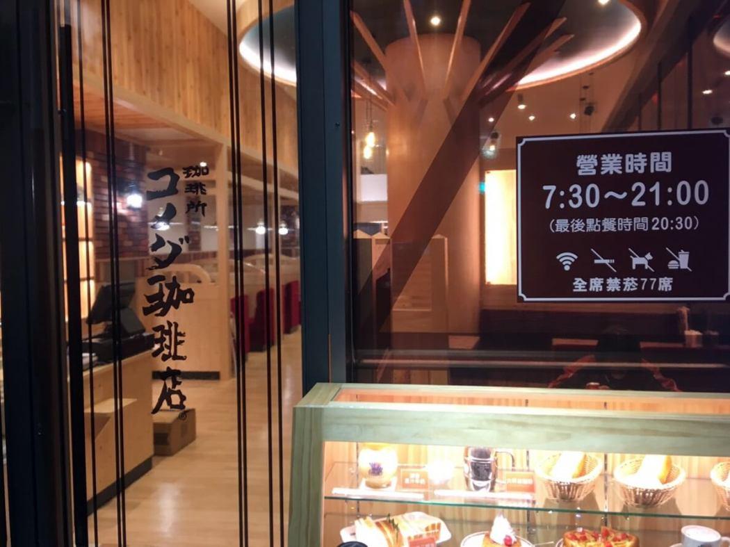客美多咖啡 KOMEDA's Coffee西湖店