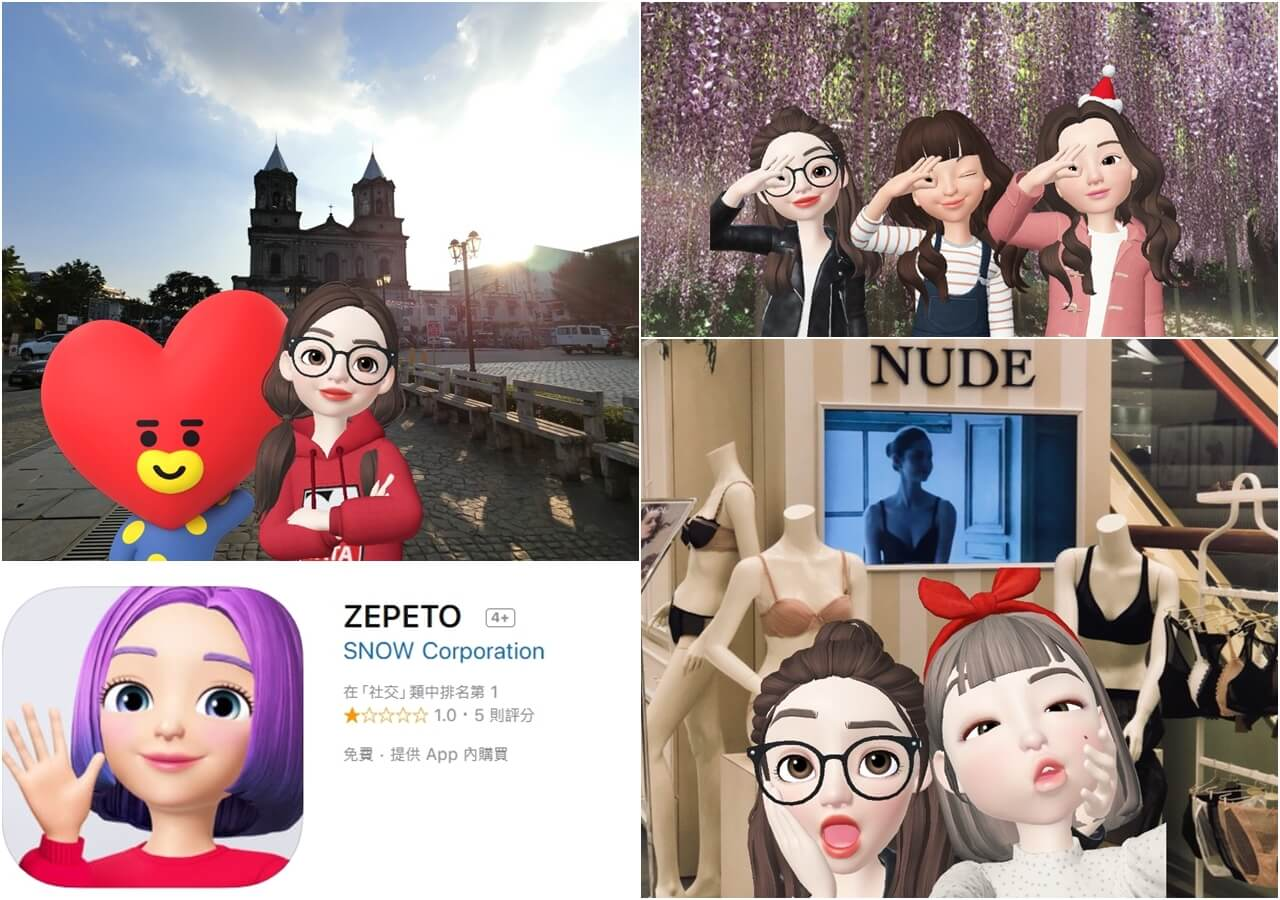 ZEPETO教學,依自己的特徵來做專屬Q版人偶