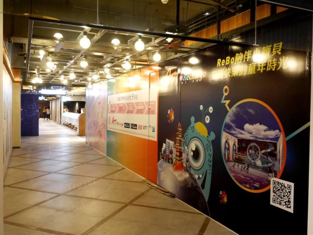 ATT大直店,誠屋拉麵食記。ATT 4 Recharge大直新地標有米其林餐廳、美食餐廳、親子互動空間。