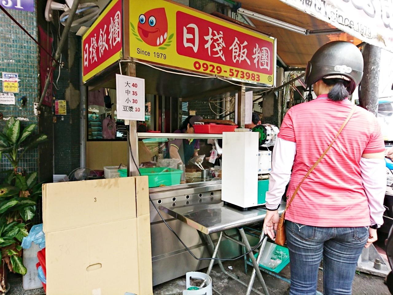 日棧飯糰,台中第五市場的排隊銅板美食,料多糯米超Q彈