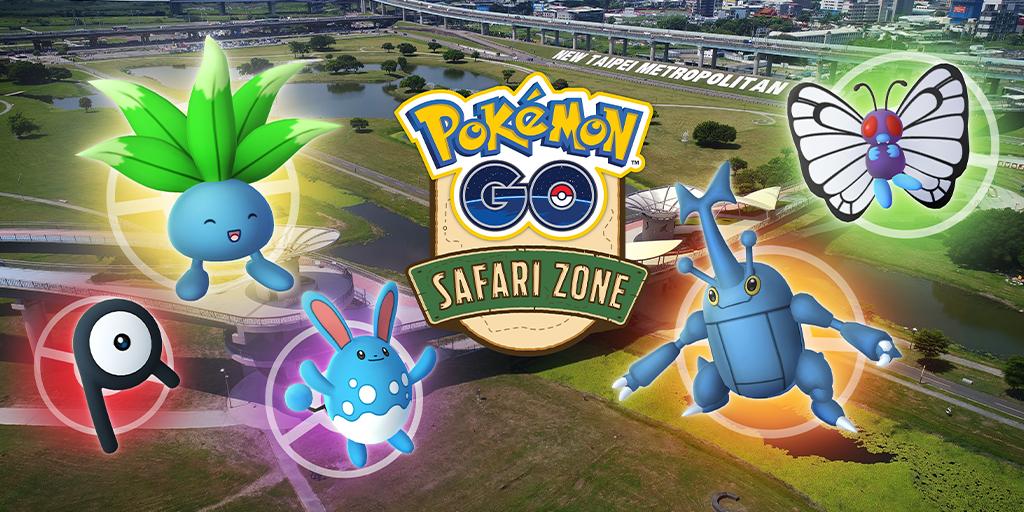 Pokémon GO Safari Zone 寶可夢大師,十月快閃三重大都會公園,稀有寶可夢將現身三重、新店、中和、淡水等地