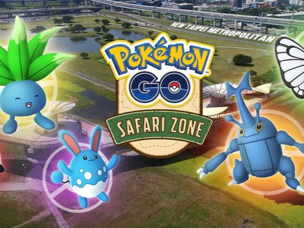 Pokémon GO Safari Zone 寶可夢大師,十月快閃三重大都會公園,稀有寶可夢將現身三重、新店、中和、淡水等地 @吳大妮。Annie