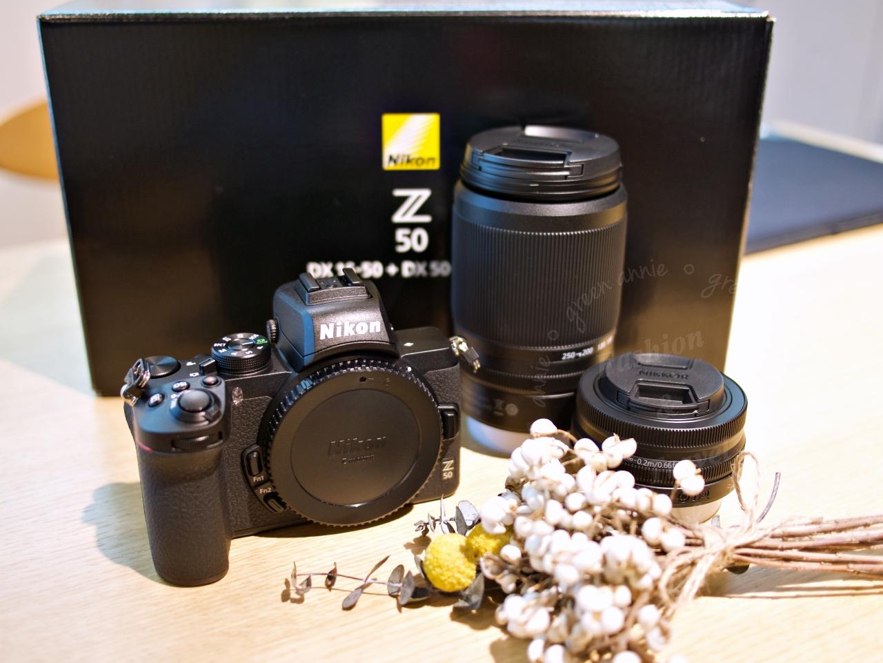 Nikon APS-C 無反微單 Z50 開賣了~kit鏡雙鏡組實物開箱(附心得、實拍影片)
