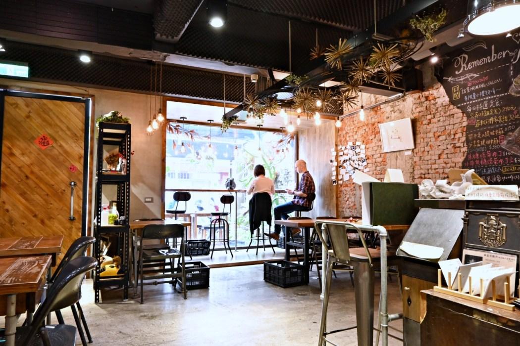 捷運小巨蛋站咖啡廳-Remember Me_記得我.Café
