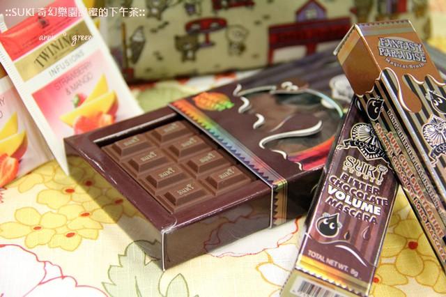 【美妝】零卡路里SUKI奇幻樂園甜蜜下午茶