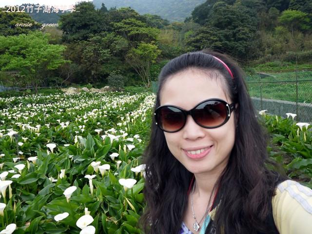 【安妮趴趴走】2012竹子湖海芋季