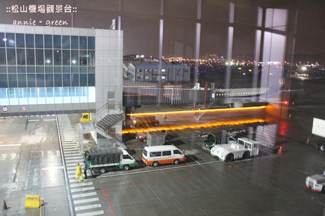 約會私密新景點@松山機場觀景台