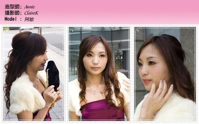 安妮彩妝造型作品集 @吳大妮。Annie