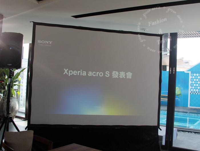 Sony Xperia arco S 手機搶鮮報