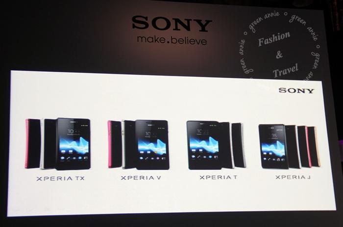 Sony Mobile2012旗艦新機發表會