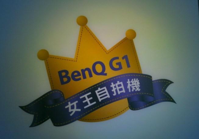 BENQ G1