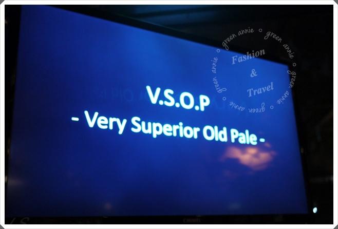 軒尼詩V.S.O.P-Fun飲微派對