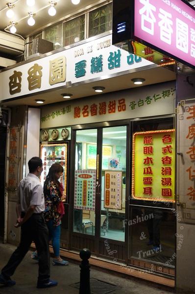 杏香園雪糕甜品屋,馳名香滑甜品【澳門美食】 @吳大妮。Annie