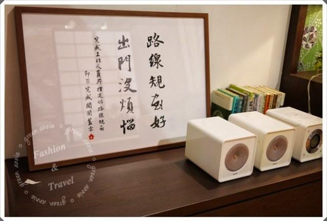 【活動】A Day with Google 體驗日 11/22-11/24 @吳大妮。Annie